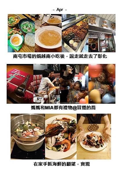 圖片4-7.jpg