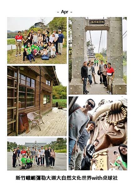 圖片4-5.jpg
