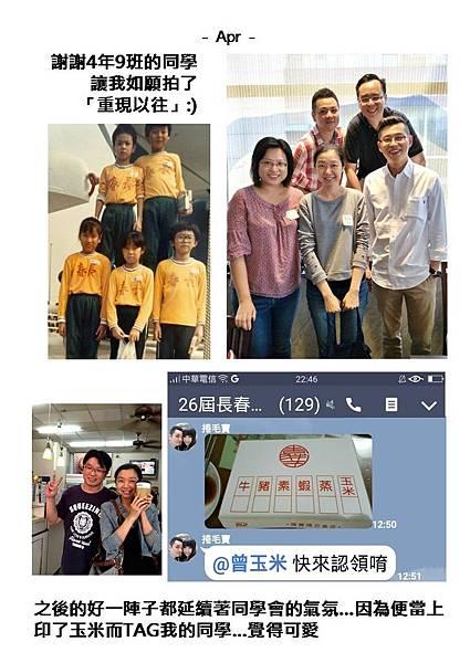 圖片4-4.jpg