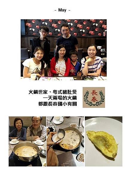圖片5-1.jpg