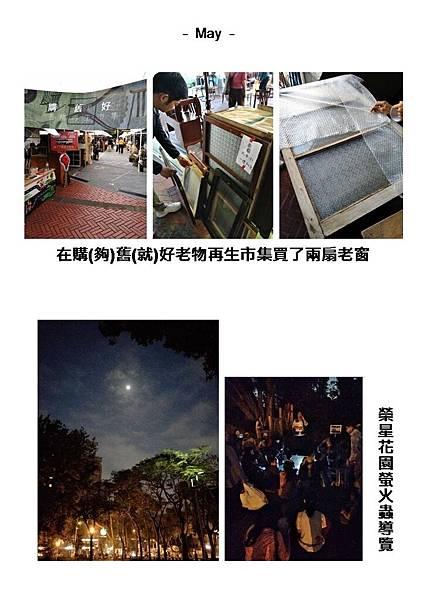 圖片5-2.jpg