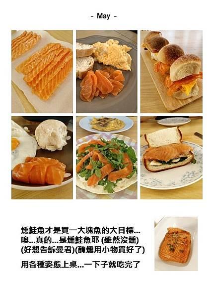 圖片5-5.jpg