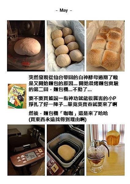圖片5-6.jpg