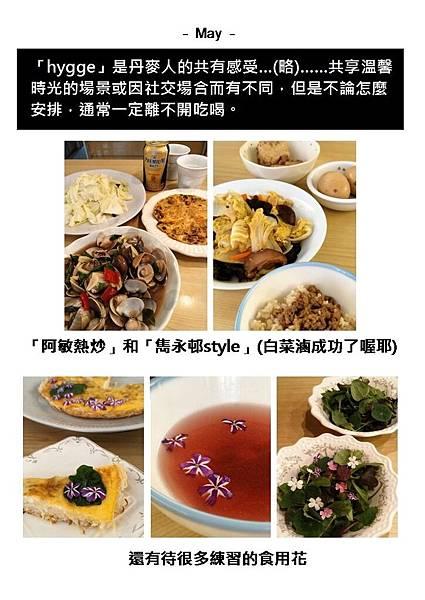 圖片5-3.jpg