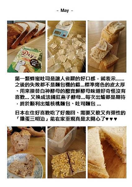 圖片5-7.jpg