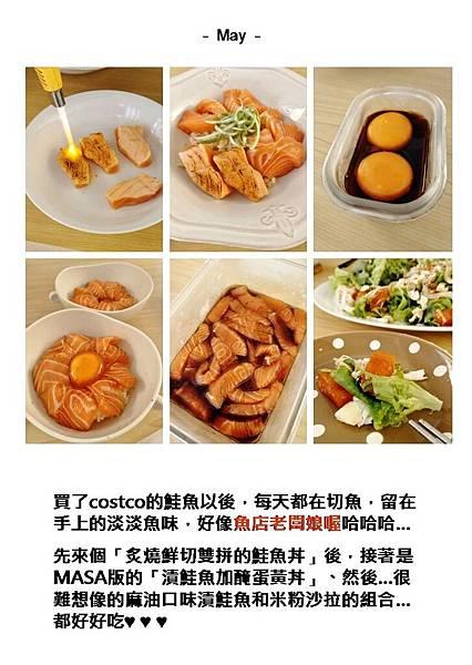 圖片5-4.jpg