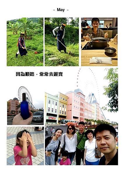圖片5-10.jpg