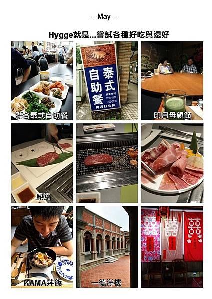 圖片5-9.jpg