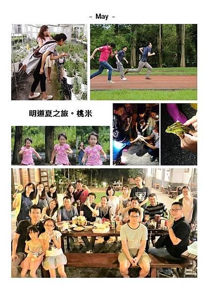 圖片5-8.jpg