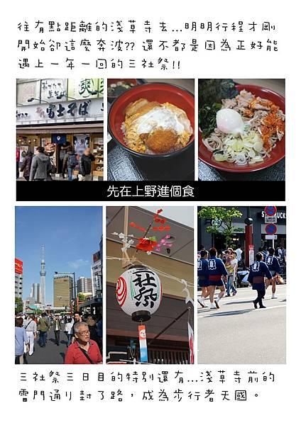 圖片521.jpg