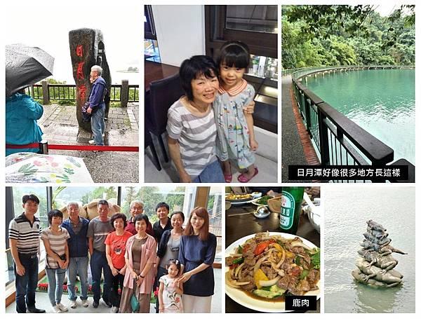 和日本人遊台灣06.jpg