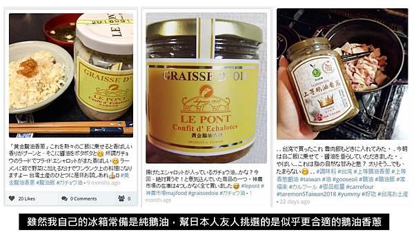 和日本人遊台灣05.jpg