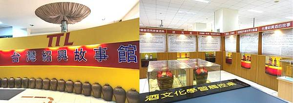 和日本人遊台灣08.jpg