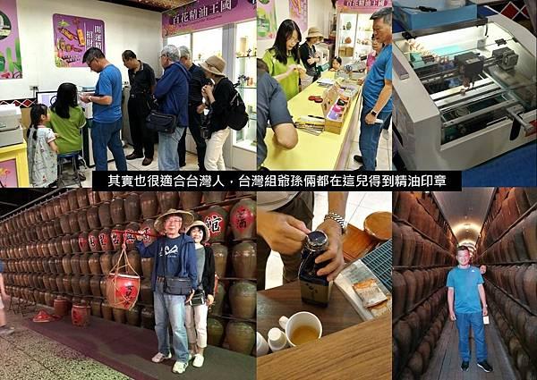 和日本人遊台灣09.jpg