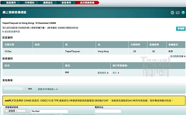 螢幕快照 2013-12-09 上午1.40.36.png