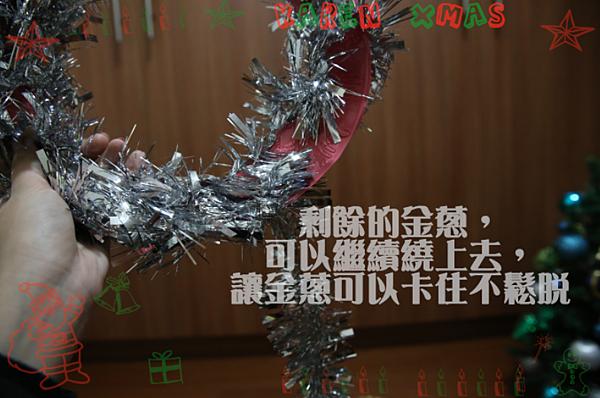 螢幕快照 2013-12-16 上午9.42.01.png