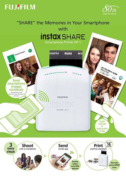 instax-SHARE
