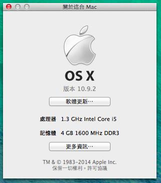 螢幕快照 2014-04-21 下午9.14.09.png