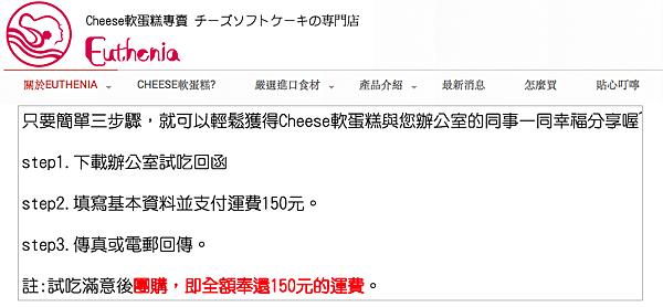 螢幕快照 2014-05-03 下午11.37.30