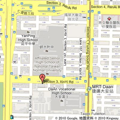 ait-taipei-main-office-400x400