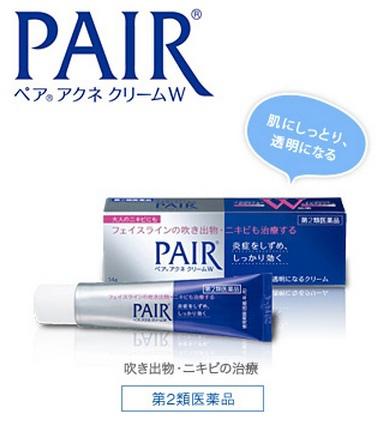 PAIR痘痘凝膠-3