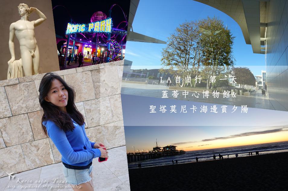 螢幕快照 2014-12-01 下午3.50.50.png