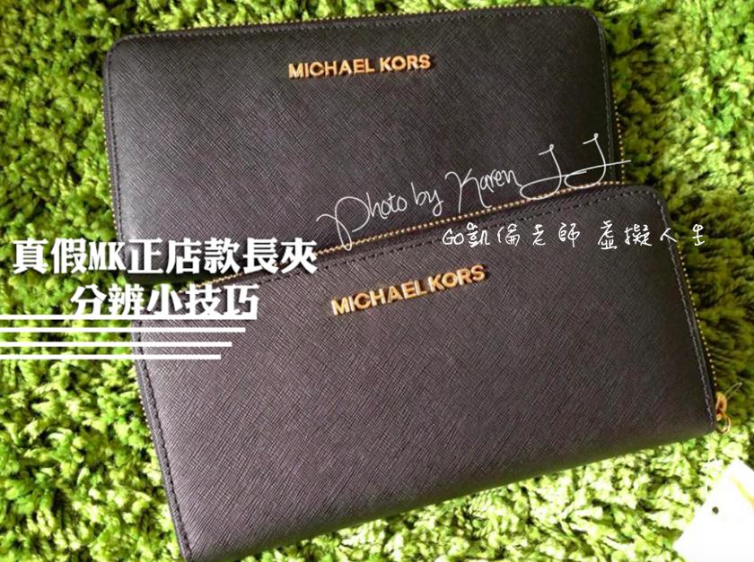 mk wallet2.png