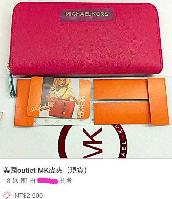 mk wallet5.png