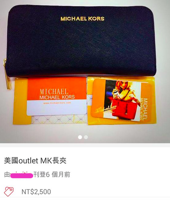 mk wallet6.png