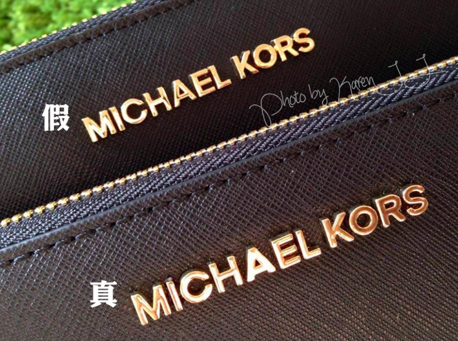 mk wallet8.png