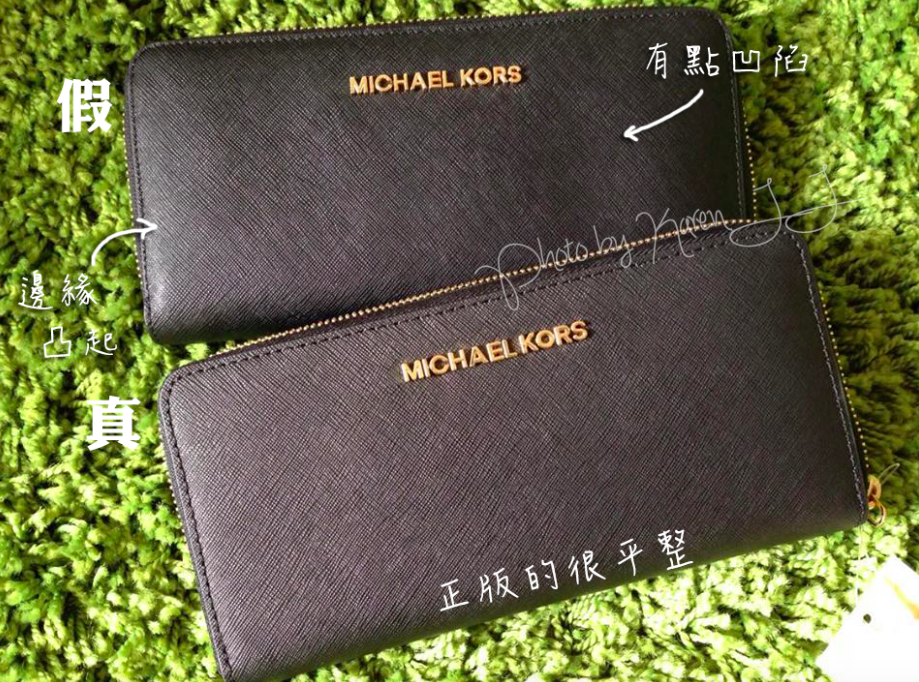 mk wallet9.png