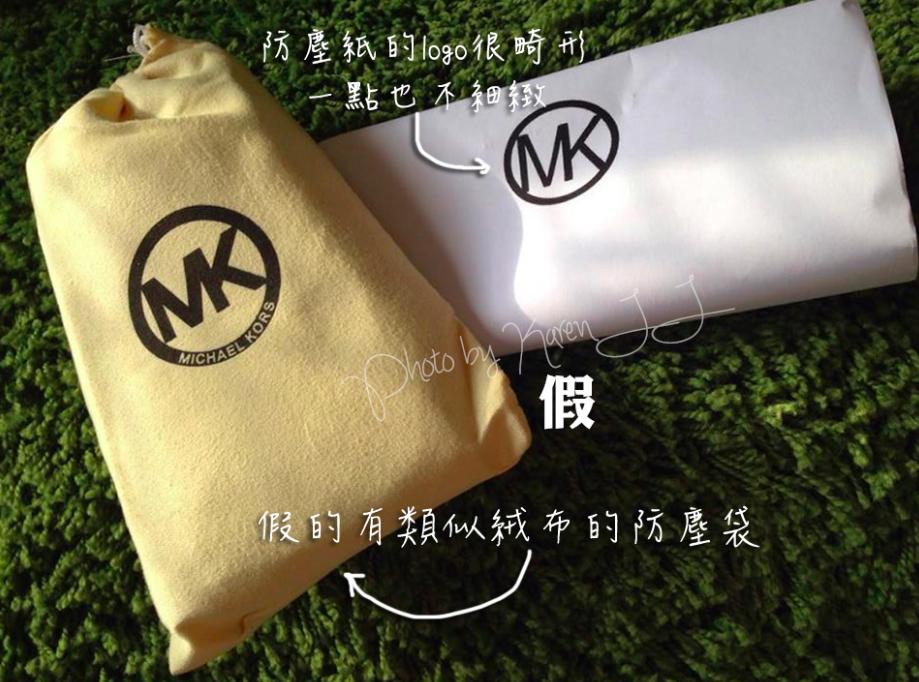 mk wallet10.png