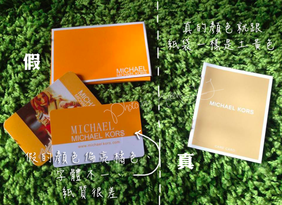 mk wallet11.png