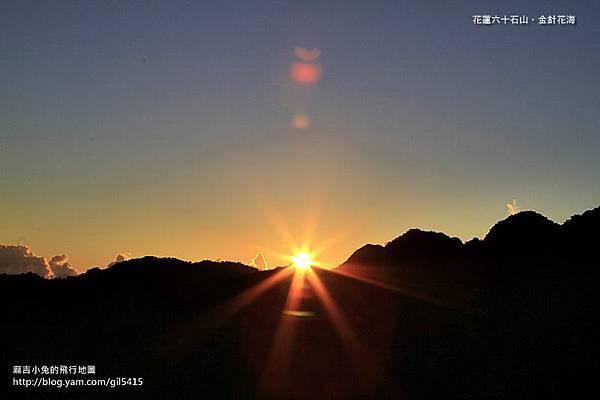 花蓮行0902-01六十石山-110