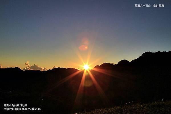 花蓮行0902-01六十石山-129