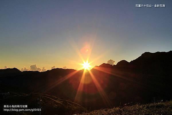 花蓮行0902-01六十石山-154