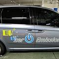 電動車體驗-01-30
