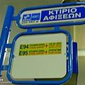 20041015 雅典-003