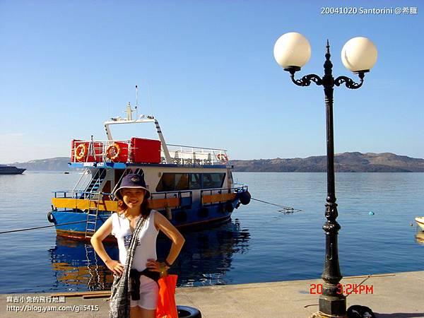 20041020 Santorini-033