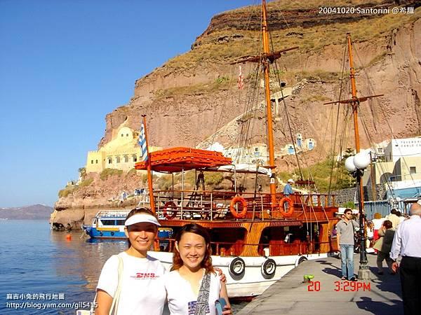 20041020 Santorini-038