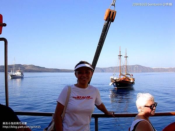 20041020 Santorini-072