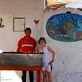 20041020 Santorini-147