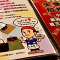 台南東京豚骨拉麵060
