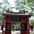 台南孔廟 03