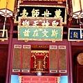 台南孔廟 05
