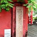 台南孔廟 08
