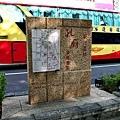 台南孔廟周邊街道 03
