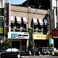 台南孔廟 窄門咖啡01
