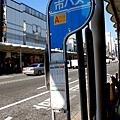 04-京都 巴士  01