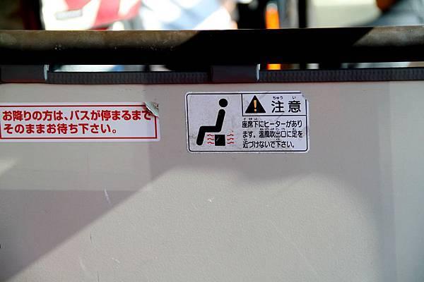 04-京都 巴士  02